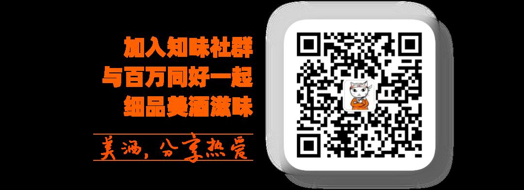 上海 |《神之水滴》西班牙专场品鉴会,寻找夕阳下的十一使徒
