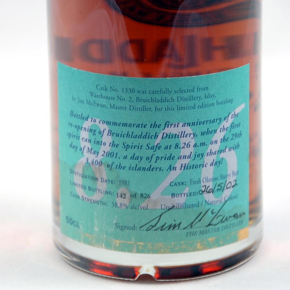 2002年Bruichladdich酒厂为重开专门出品的纪念版