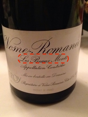 同样来自乐桦庄园的Vosne-Romanée村,但是是Les Beaux Monts一级园的酒
