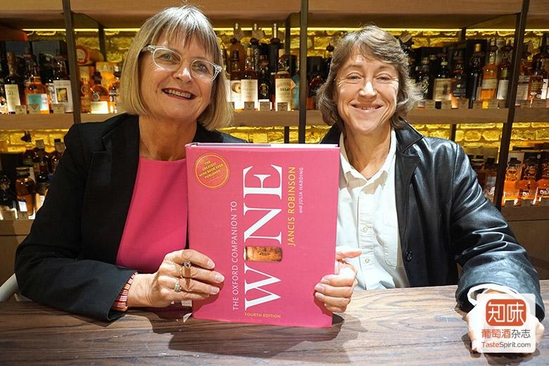 Jancis 和助理编辑茱莉亚·哈丁(Julia Harding)一起展示第四版《牛津葡萄酒辞典》