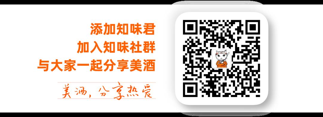 上海|从Roumier到Giacosa,旧世界伟大名庄杰作•大师晚宴!