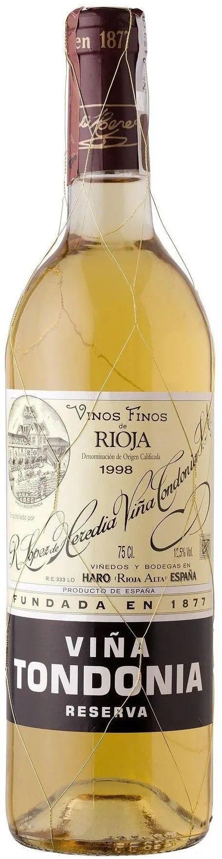 上海 跨越半个世纪的西班牙老酒品鉴,土豆泥与Vega Sicilia同行