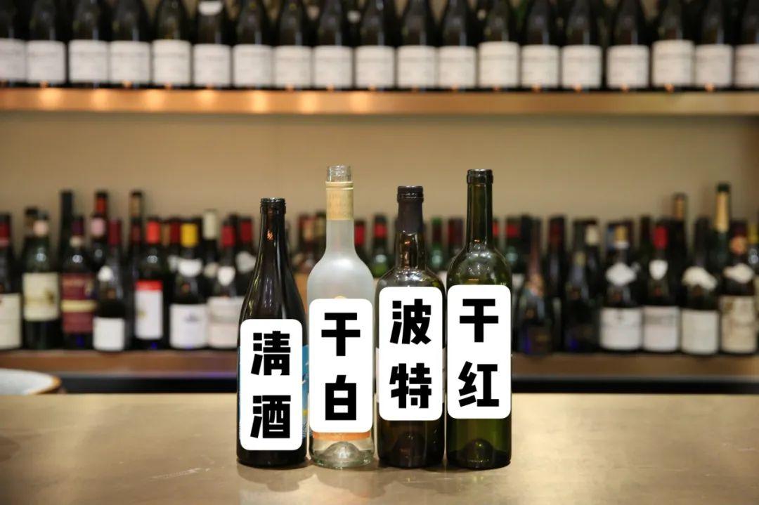 我们选了4种不同的酒做热红酒,最好喝的竟然是…