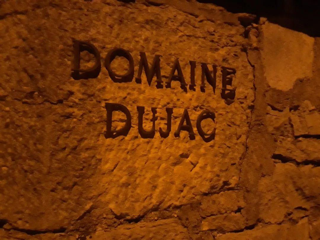 酒评家告诉你,为什么Dujac的这块一级园比特级园表现还要出色!