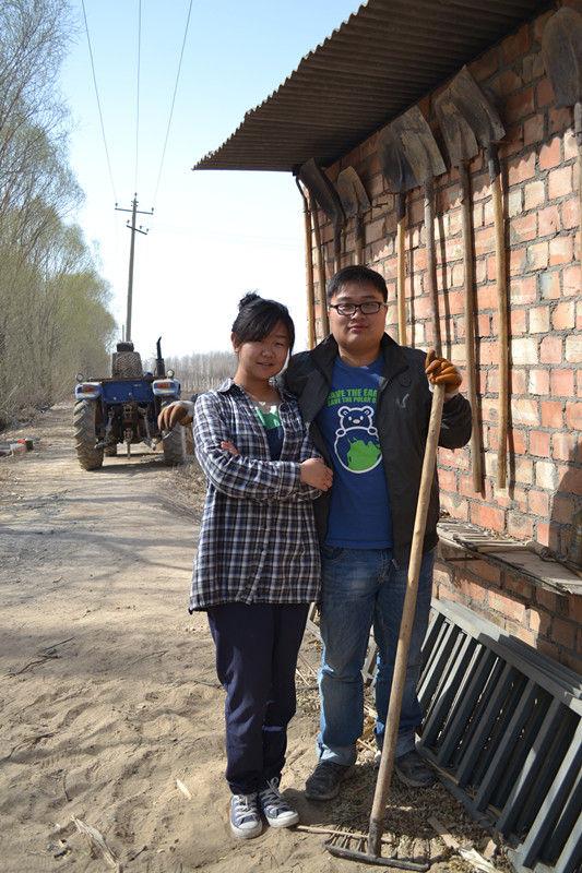 孙淼和她先生彭帅