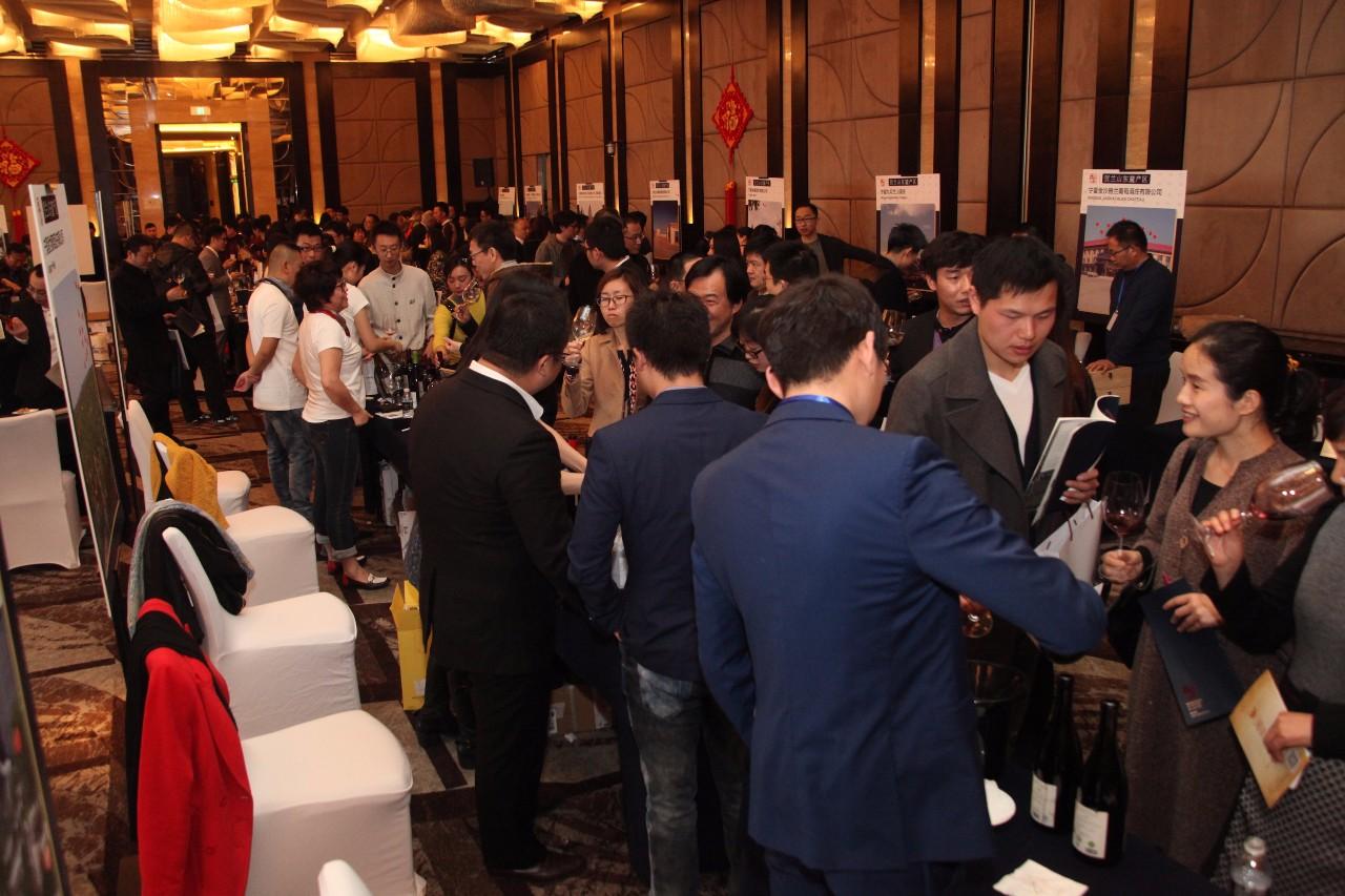 2016-china-wine-summit-chinese-wine-salon