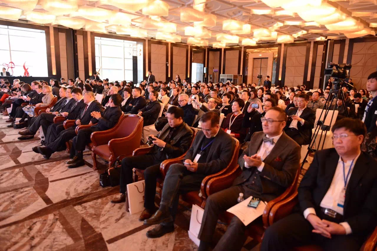 2016-china-wine-summit-forum-audience2