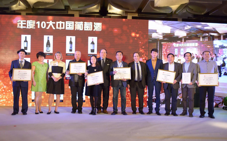杰西斯·罗宾逊(Jancis Robinson)、贝尔纳·布尔奇(Bernard Burtschy)和伊安·达加塔(Ian D'Agata)三位大师为年度10大中国葡萄酒颁奖