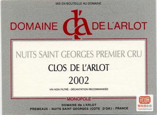 Domaine de l'arlot - Clos de l'Arlot blanc 2002