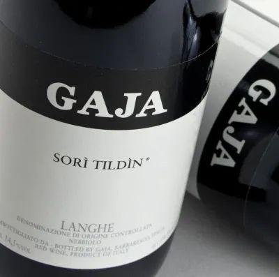 罕见1988 La Tâche领衔的慈善拍卖晚宴,全部珍稀拍品详解!
