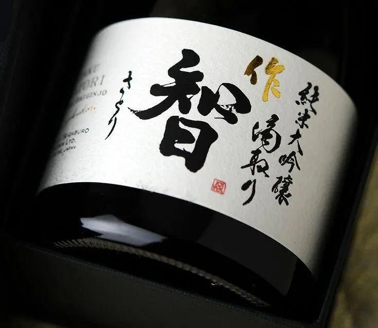 5支屡获大奖的清酒「作」,真·匠心从入门到旗舰支支都好喝!