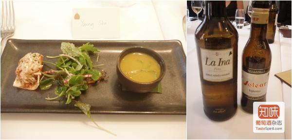 第一道菜与配酒,图片来源:知味葡萄酒杂志 / 施晔