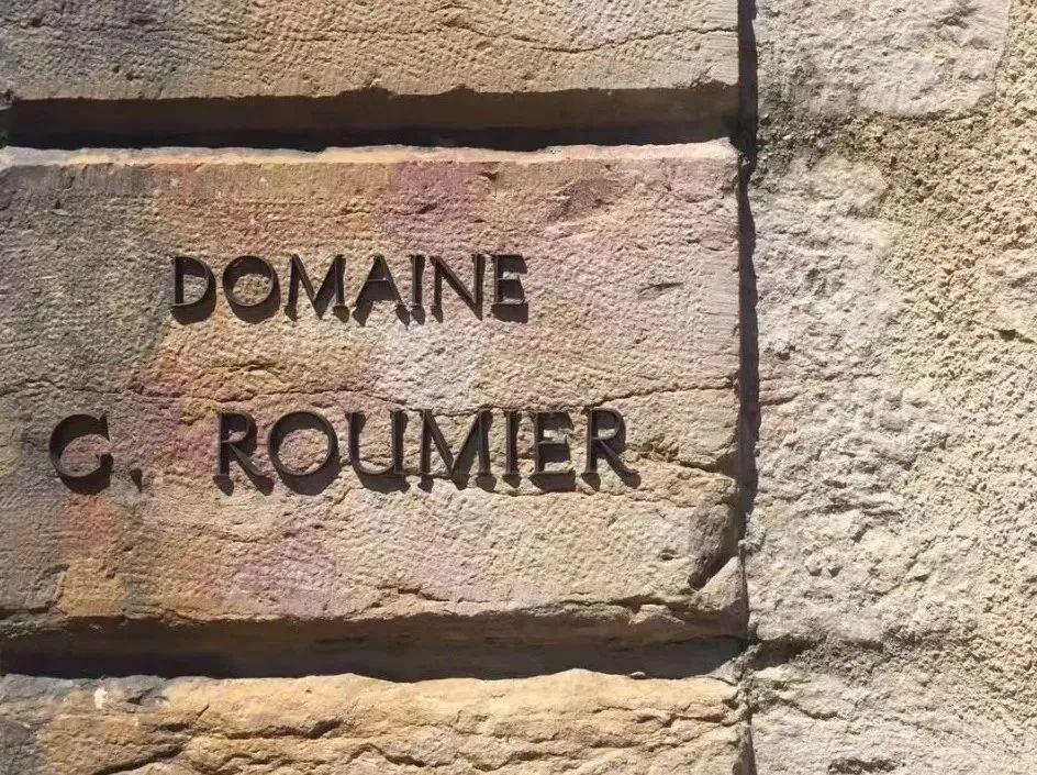 品尝香波-慕斯尼村的传奇:Roumier酒庄专题北京晚宴