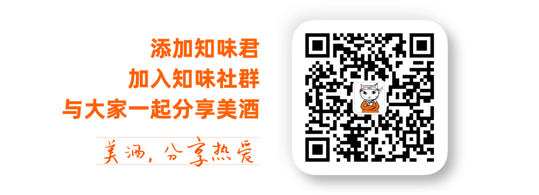 """上海 十四代坐镇,清酒豪华阵容晚宴!看谁能留名""""清""""史?"""
