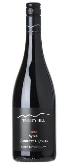 上海|新西兰北岛明珠,霍克斯湾葡萄酒官方认证课程