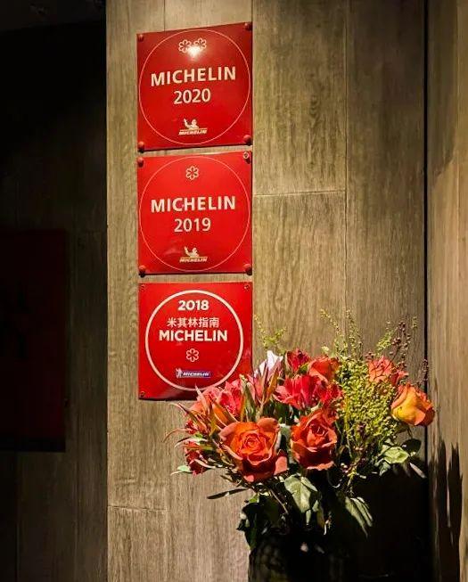 尝过米其林二星餐厅「泰安门」后,达加塔大师这么评价....