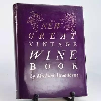 再版(1991)Great Vintage Wine Book