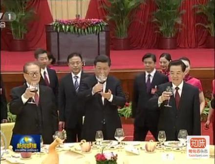 2014年国庆招待会,图片来源:新闻联播