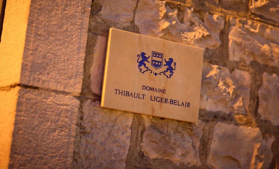 勃艮第超级名家Thibault Liger-Belair庄主大师班,2018年份平行品鉴·风土大会2020