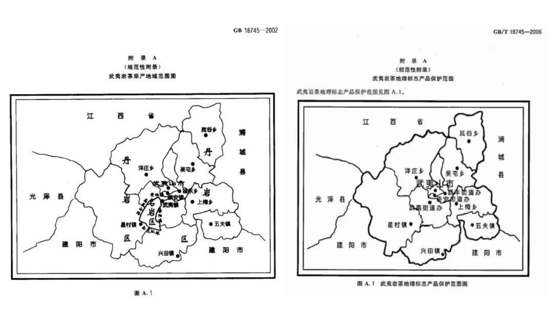 上海 细说乌龙品鉴会:探访武夷岩茶之山场——三坑两涧