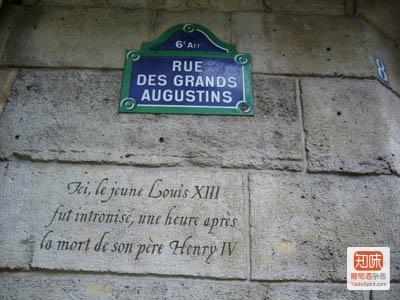 Le Relais Louis XIII2