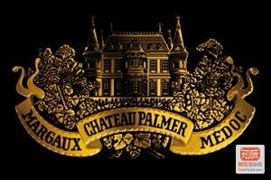 Chateau Palmer 宝玛庄 正牌