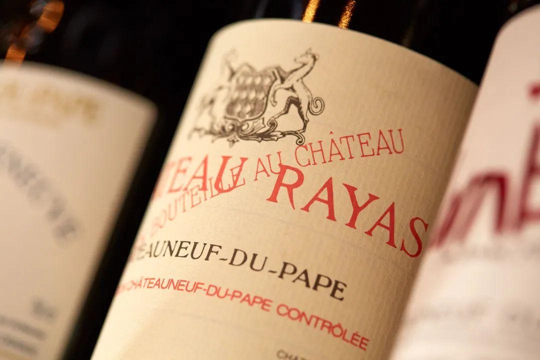 遗世而独立的传奇名庄 Château Rayas 垂直晚宴