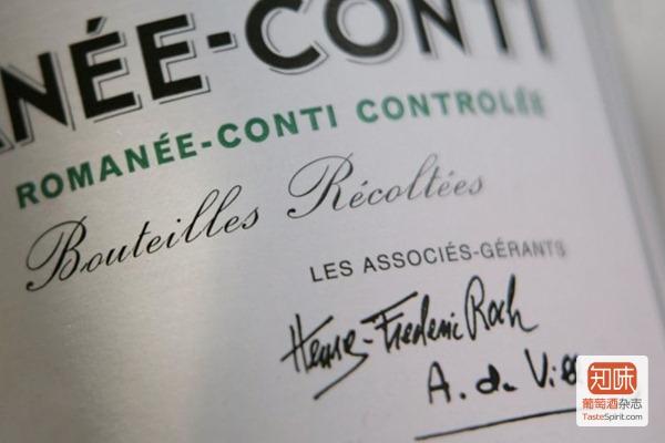 由两位管理者签名的罗曼尼康帝酒标,来源:DRC