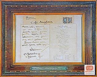 保存在银塔餐厅里的三王宴菜单,杜格莱烈亲笔手写