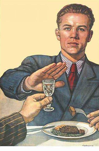 叔叔,我们不喝