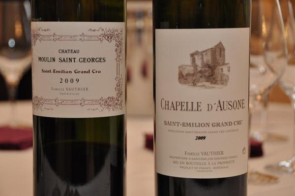 欧颂酒庄(Château Ausone)出品的6款红葡萄酒
