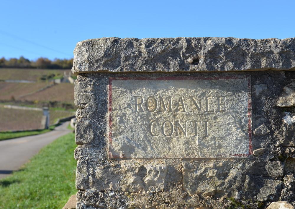 久负盛名的罗曼尼康帝特级园