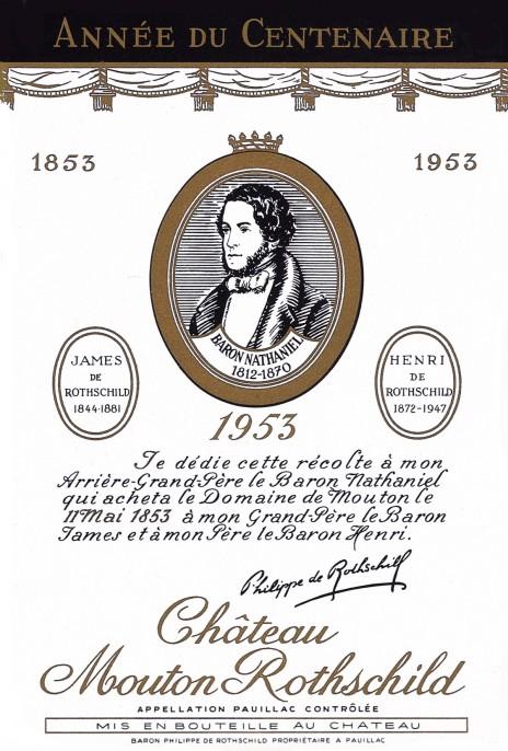 1953年份木桐,木桐购入的百年纪念款,酒标是Nathaniel男爵的肖像画