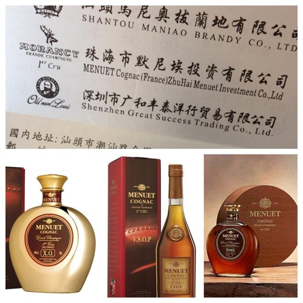 图片来源:Cognac-Expert.com