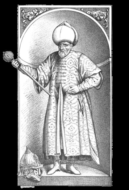 Sokollu Mehmed(1506–1579)