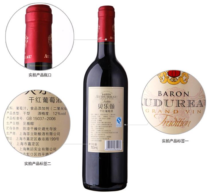 这是天猫超市里一款标准的国内灌装酒,售价16.9元,可以清晰的看到QS标记