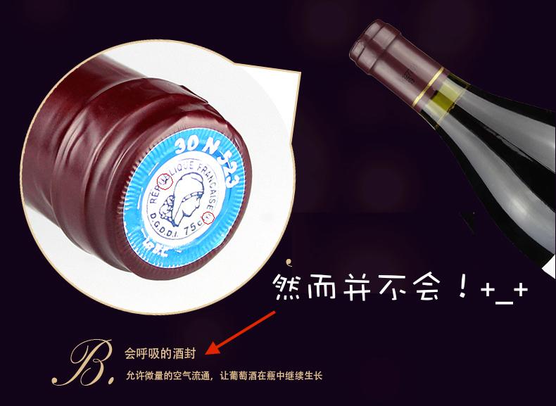 """常见这种关于""""两个小孔能帮助透气,让酒陈年""""的说法其实是瞎扯,孔是铅封机的机械效果……"""