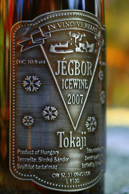 除了奥苏(Aszú)之外,托卡伊还有其他多种甜酒出产,本篇暂不一一介绍