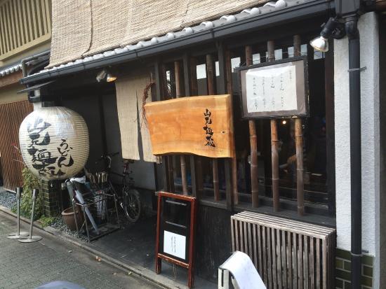 yamamotomenzo