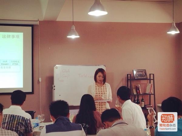 德国国家葡萄酒学院认证讲师汪子懿(Rachel WANG)担任GWS培训项目的授课讲师