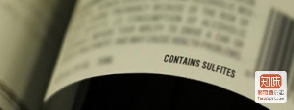 """酒标上""""含有亚硫酸盐""""的标志"""