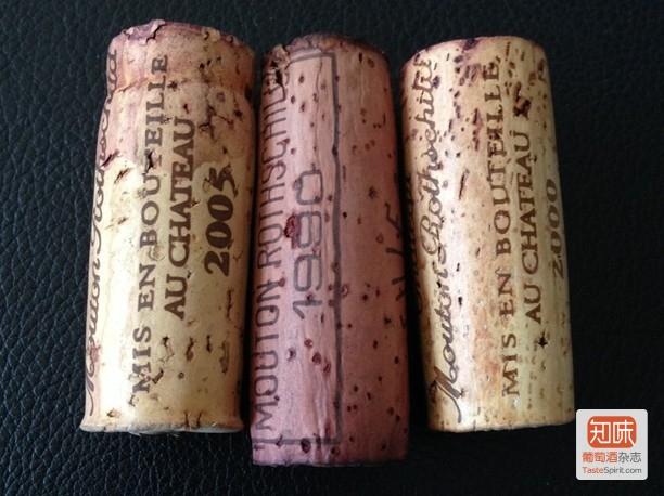 同一是木桐酒庄,年份不同,酒塞长度不同