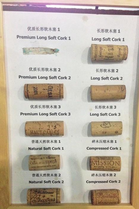 拍摄自上海红樽坊专门展示各种酒塞