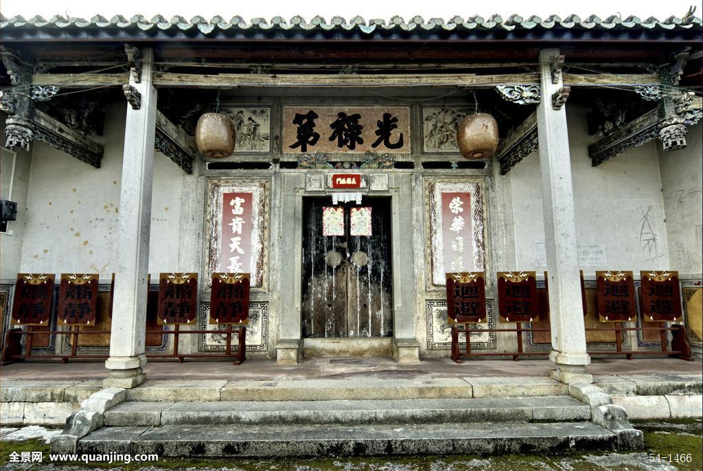 张弼士发达后重建的大埔豪宅,光禄第三个字由李鸿章书写,图片来源:全景网
