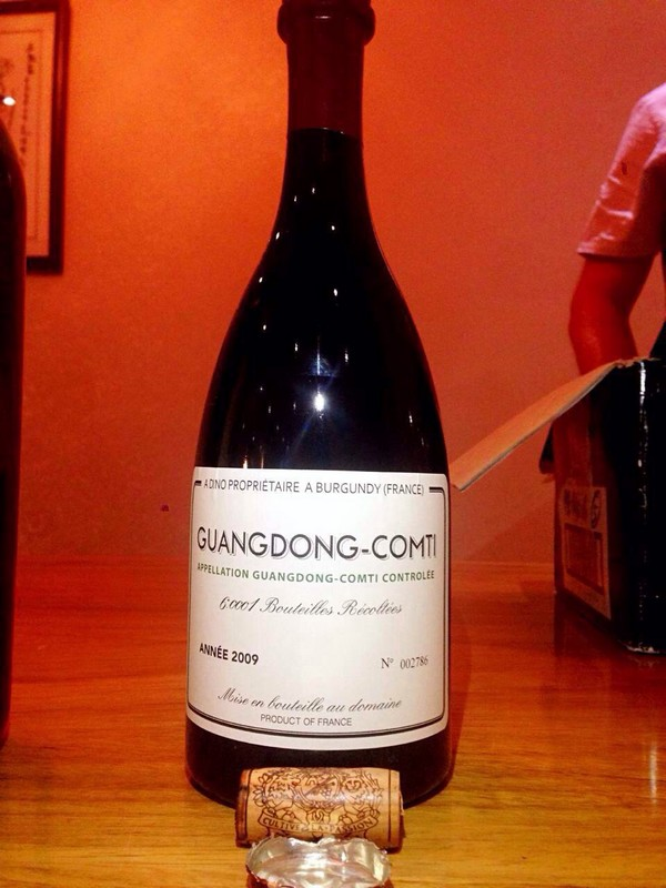 guangdong-comti
