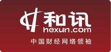 和讯网logo