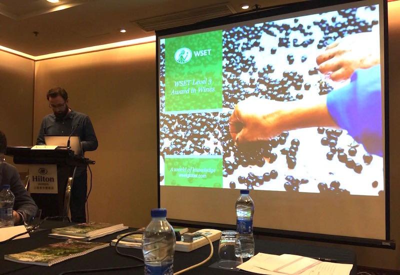 上周在上海希尔顿举办的 WSET3 级研讨会
