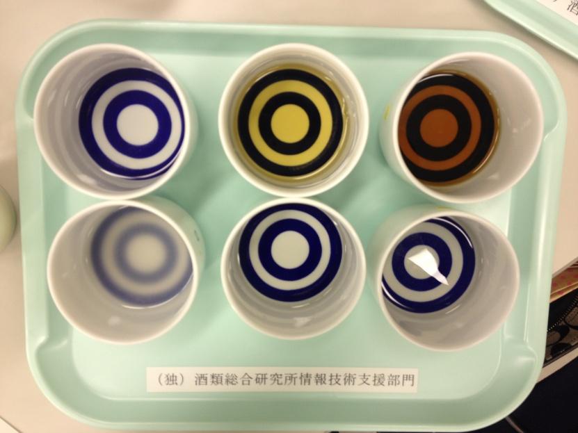 施晔,摄于日本酒类国家研究所