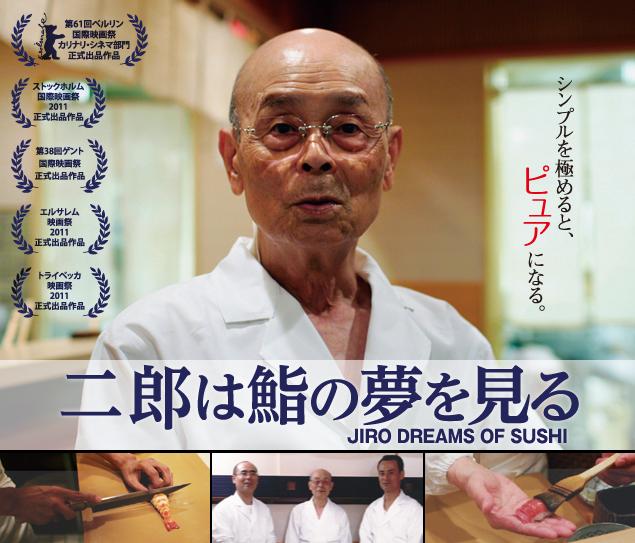 食 - Magazine cover