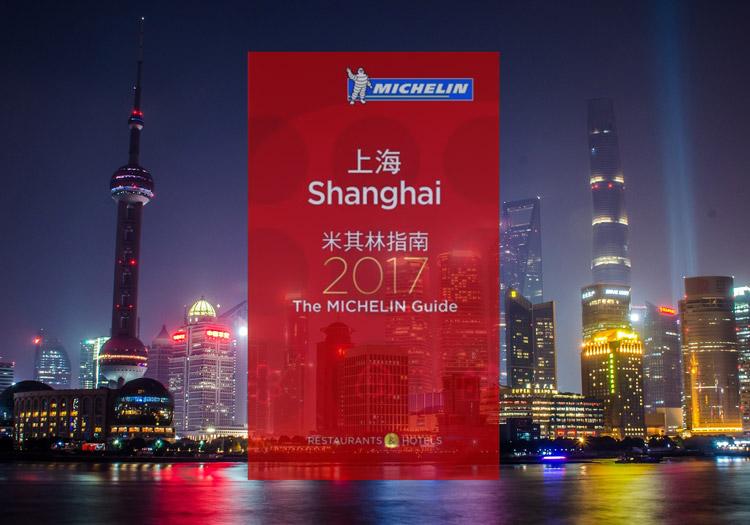 上海米其林指南发布,粤菜餐厅成为最大赢家